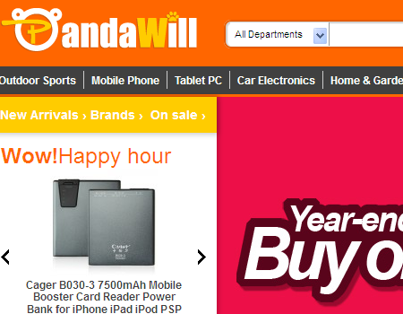 Pandawill推出特色减价区